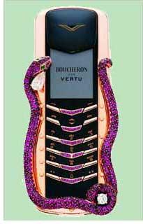 ヴァーチュの携帯電話