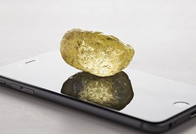 北米史上最大のダイヤモンド原石