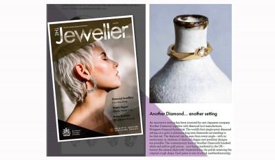 雑誌The Jeweller
