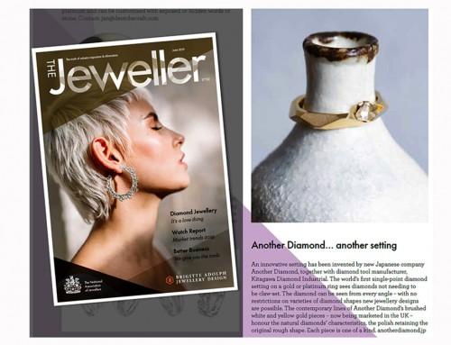雑誌The Jeweller(6月号)に掲載されました。