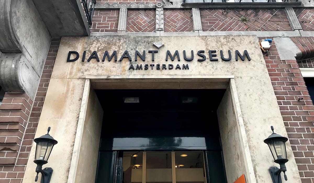 アムステルダム ダイアモンドミュージアム